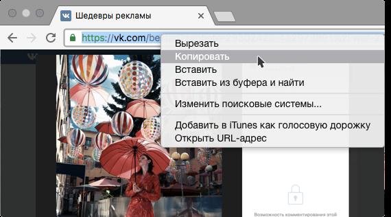 Друзья VKontakte 2