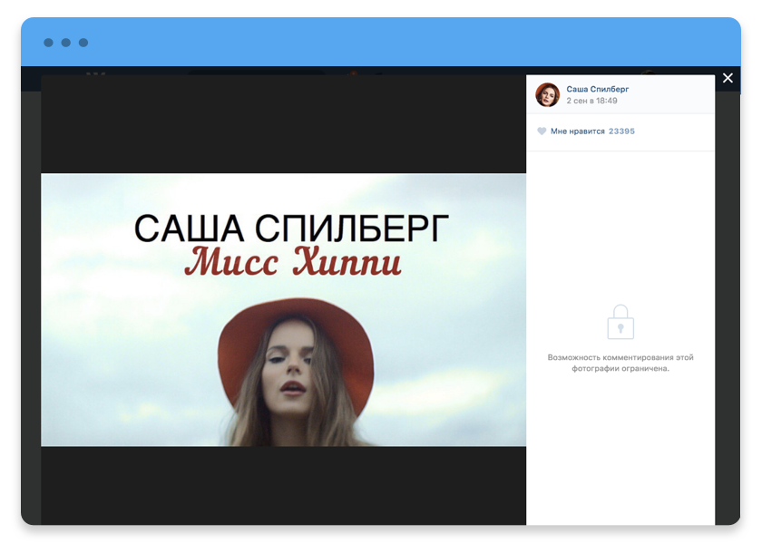 накрутка лайков вконтакте likest, накрутка лайков вконтакте на аву