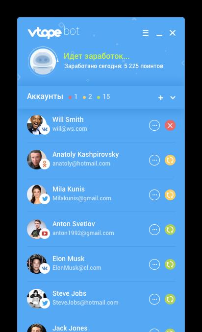 Интерфейс VTOPE BOT